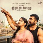 SooraraiPottru Malayalam Review